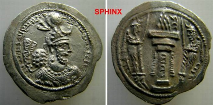 Ancient Coins - 415MC9) SASANIAN EMPIRE, YAZDEGARD I, 399-420 AD, AR DRACHM, (3.91 gms, 25 mm) Bearded bust right wearing round-topped headress with central turret and anterior crescent : globe ab