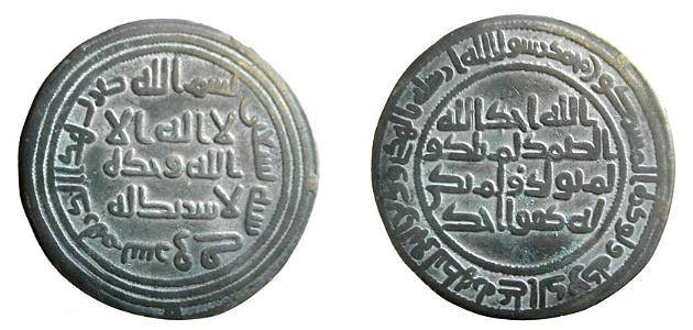 Ancient Coins - 1124RF) THE UMAYYAD CALIPHATE, AL-WALID I, 86-96 AH / 705-715 AD, AR DIRHAM STRUCK AT THE MINT OF SURRAQ  IN THE YEAR 90 AH, ALBUM TYPE # 128; LAVOIX # 303 IN aVF COND.