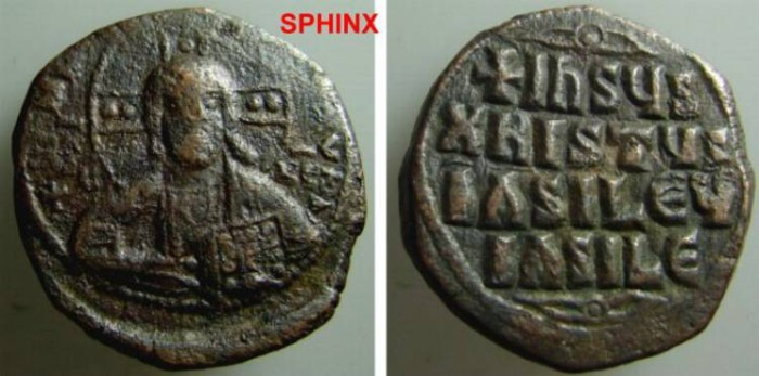 Ancient Coins - 907M9) Constantine VIII   1025-1028 AD., Class A3 Anonymous AE Follis  25.5 mm  8.27 grms  attributed to the sole reign of Constantine VIII, Obv. +EMMA NOVHA around facing bust of