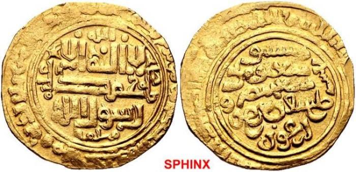 Ancient Coins - 651FBC1) ISLAMIC, Mongols. Ilkhanids. Arghun. AH 683-690 / AD 1284-1291. AV Dinar (23mm, 5.37 g, 3h). Shiraz mint. Album 2144. Near VF.