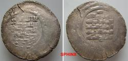 World Coins - 166EC2) BUWEYHID, ADUD AL-DAWLA ABU SHUJA'A, 338-372 AH/ 949-983 AD, AS SOLE RULER (367-372 AH) AR DIRHAM, PROVINCE OF IRAQ/ JAZIRA, ALBUM TYPE 1551, IN FINE CONDITION.