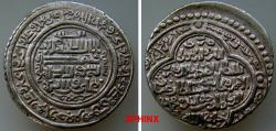 World Coins - 547RE19) ILKHANID MONGOLS OF PERSIA, ULJAITU, 703-716 AH/ 1304-1316 AD, AR 2-DIRHAM, 4.28 GRMS, 23 MM, TYPE B,(QUARTERFOIL / INNER CIRCLE), TYPE OF ALBUM # 2184, IN XF COND.
