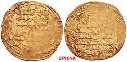 World Coins - 719CHC7X) ISLAMIC, Seljuks. Great Seljuk. Mu'izz al-Din Ahmad Sanjar. As viceroy under Muhammad, AH 492-511 / AD 1099-1118. AV Dinar (22mm, 2.46 g, 5h). Balkh mint. VERY RARE