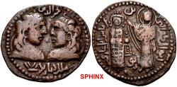World Coins - 675CLF7Z) Anatolia & al-Jazira (Post-Seljuk). Artuqids (Mardin). Najm al-Din Alpi. AH 547-572 / AD   1152-1176. AE Dirham (35mm, 15.17 g, 11h). Unlisted (Mardin[?]) mint. VF+