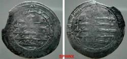 World Coins - 904RLS) BUWEYHID, Samsam Al-Dawla Abu Kalinjar Al-Marzuban, as ruler in Fars and Kirman, 380-388 AH/ 990-998 AD,  as nominal vassal of Fakhr Al-Dawla, AR dirham struck at Fasa VF