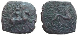 Ancient Coins - 546FC) SAKAS, KHARAHOSTES, SON OF ARTA, CIRCA 15 AD, SATRAP IN THE CENTRAL PART OF CHACH, AE TRICHALKON, 7.32 GRMS, KING HOLDING WHIP MOUNTED ON HORSEBACK, RARE. ,