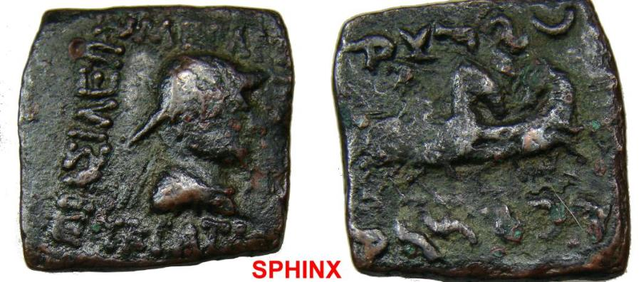 Ancient Coins - 909EB6) BAKTRIA, Greco-Baktrian Kingdom. Eucratides I Megas. Circa 170-145 BC. Æ Quadruple Unit (22 X 23 mm, 8.65 g). Diademed and draped bust right / The Dioskouroi, holding palm