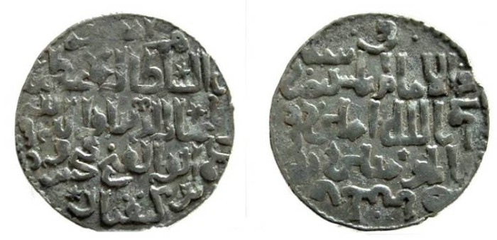 Ancient Coins - 672ARSLM) RUM SELJUQ, KAYKHUSRU II, 634-644 AH / 1236-1245 AD,  AR DIRHAM, LARGE 23.5 MM, 3.0 GRMS, CITING CALIPH AL-MUSTANSIR,TYPE OF ALBUM 1216.1 aVF.