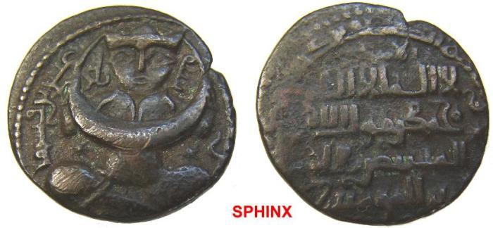 World Coins - 129GE3) THE LU'LU'ID OF MOSUL, BADR AL-DIN LU'LU', 631-657 AH / 1234-1259 AD, AE DIRHAM, 24 MM, 5.92 GRMS, STRUCK AT MOSUL IN 654/5 AHVF & SCARCE
