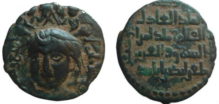 Ancient Coins - 1424EC) ZENGID ATABEGS OF MOSUL, SAIF AL-DIN GHAZI, 565-576 AH / 1170-1180 AD, AE DIRHAM, 27 MM, 11.14 GRMS, FACING BUST WITH TWO ANGELS ABOVE; SS TYPE # 60; ALBUM TYPE # 1861.1, I