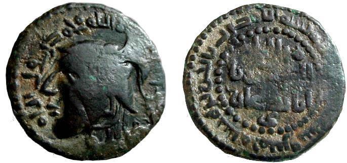 Ancient Coins - 1417EC) ZENGIDS OF MOSUL, SAIF AL-DIN GHAZI II, 565-576 AH/ 1170-1180 AD, AE 30.5 MM, 15.12 GRMS, PICTORIAL DIRHAM, AL-JAZIRA 575 AH; TYPE SS 61.3 ALBUM 1861.2 VF & SCARCE