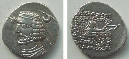 Ancient Coins - PARTHIA, ORODES II, 57-38 BC, AR DRACHM, 4.23 GRAMS, 18 MM, MINT OF MITHRADATKART, ANCHOR BEHIND ARCHER, SELLWOOD TYPE # 47.29, IN GOOD VF CONDITION.