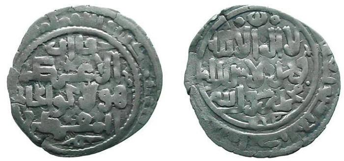 Ancient Coins - 94RB) ILKHAN MONGOLS OF PERSIA, HULAGU KHAN, 654-663 AH / 1256-1265 AD, AR DIRHAM, CITING HIS NAME,STRUCK AT MARDIN,VF,  TYPE OF ALBUM 2122, SICA 1371; DIRHEM OF HULAGU WERE STRUCK