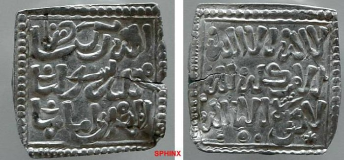 Ancient Coins - 469BM8) MUWAHHIDUN, CIRCA 6TH-7TH CENT AH / 12-13TH CENT AD, ANONYMOUS SQUARE SILVER DIRHAM NO MINT NO DATE *(SEE NOTE BELOW); Obverse reads : La Ilaha Illa Allah ( there is no God