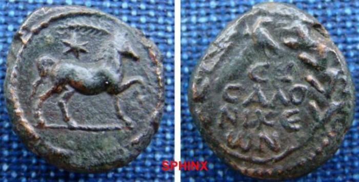 Ancient Coins - 593EK0) Macedon, Thessalonica. Pseudo-autonomous issue.