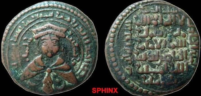 Ancient Coins - 712LG9) AYYUBIDS MAINLINE IN CAIRO, AL'ADIL SAYF AL-DIN ABU BAKR MUHAMMAD I IBN AYYUB, 592-615 AH / 1196-1218 AD, AE PICTORIAL DIRHAM 9.57 GRMS, 28.5 MM, STRUCK AT MAYYAFARIQIN IN