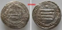 World Coins - 43EC2) THE ABBASID CALIPHATE, THIRD PERIOD, AL-MUQTADIR, 295-320 AH / 908-932 AD, AR DIRHAM STRUCK AT THE MINT OF MADINAT AL SALAM ( PRESENT DAY BAGHDAD IN IRAQ) IN THE YEAR 299 AH