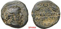 Ancient Coins - 721HM3) SYRIA, Cyrrhestica. Hieropolis. LUCIUS VERUS. AD 161-169. Æ 21 mm (10.28 g, 12h). Laureate, draped, and cuirassed bust right / Legend in two lines, within wreath. BMC 36; S