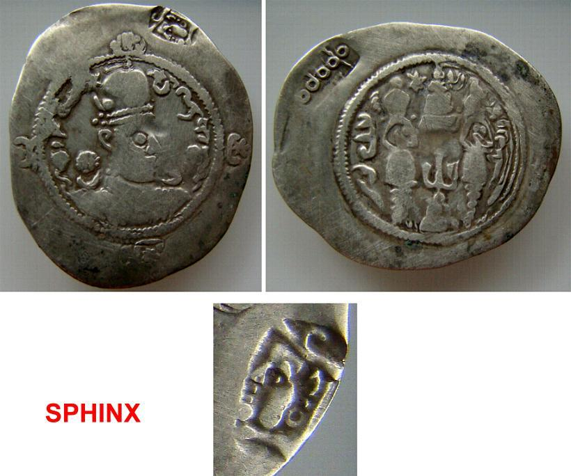 Ancient Coins - 319EL19) HUNNIC TRIBES, Hephthalites. Uncertain. Circa 7th century AD. AR Drachm (29 X 34 mm, 3.81 g). Imitating a Sasanian drachm of Hormazd IV from the Balkh mint,