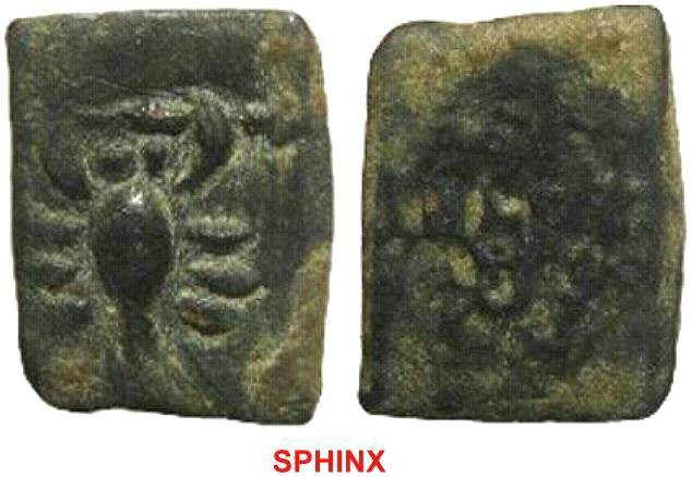 Ancient Coins - 1AA) Hunnic Tribes, Nezak Period, c. mid-7th to early 8th C. AD, Square AE Half-Unit, Scorpion & Dharmachakra. Extremely Rare.
