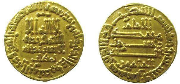 Ancient Coins - 1329KH) ISLAMIC,ABBASSID, AL-MA'MUN, 194-218 AH / 810-833 AD (FIRST PERIOD) GOLD DINAR, 4.26 GRAMS; CITING AL-IMAM IN UPPER REV FIELD;  IN SUPERB XF CONDITION.