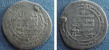 World Coins - 917RLS)   BUWEYHID, ADUD AL-DAWLA ABU SHUJA'A 338-372 AH / 949-983 AD, AR DIRHAM, STRUCK AT THE MINT OF ARRAJAN IN 365 AH , TYPE OF ALBUM # 1152, TREADWELL # ARRAJAN 365.