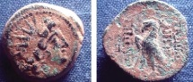 010AVS) THE SELEUCID EMPIRE OF SYRIA, ANTIOCHUS VIII, 121- 96 BC, AE 19.5  MM, 7.21 GRAMS, RADIATE HEAD RIGHT, REV EAGLE LEFT , SNG SPAER # 2503, IN FINE COND.