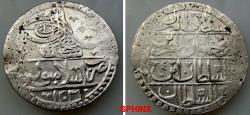 World Coins - 938EF18) OTTOMAN EMPIRE, Sultan Selim III, 1203-1222 AH / 1789-1807 AD, AR 2 Kurush (2 piasters), 43 mm Diameter, 30.29 grms weight, dually dated accession year 1203 and reignal ye