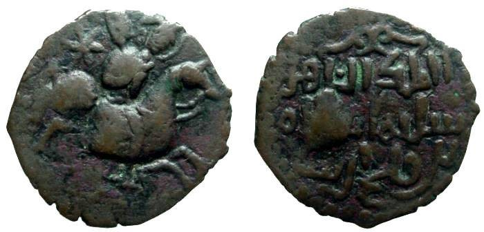 Ancient Coins - 1316RF) Seljuq of Rum, Sulayman II, circa 592-600 AH / 1196-1204 AD, AE Large Flan Fals, 29 mm, 6.25 grms, horseman obverse, Album type A-1205.1, 1316RF) rated scarce, aVF cond..