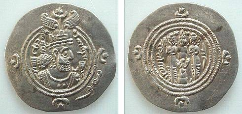 Ancient Coins - 421FF) SASANIAN EMPIRE, KHUSRU II, 590-627 AD, AR DARCHM, 4.12 GRAMS, 30.5 MM, MINTED IN ShR (SHIRAJAN) YEAR 26, MITCHINER MACW-1204 (DIFFERENT DATE), IN VF CONDITION.