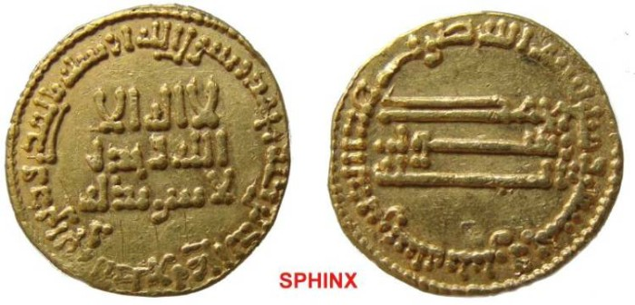 Ancient Coins - 406RFG00)   THE ABBASID CALIPHATE, FIRST PERIOD : AL-MANSOUR, 136-158 AH / 754-775 AD, GOLD DINAR 4.18 GRAMS, STRUCK IN THE YEAR 152 AH, ALBUM TYPE # 212 (NO MINT NAME FOR THIS TYP