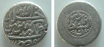 Ancient Coins - 49CC)  AFSHARID, NADIR SHAH, AS SULTAN, 1148-1160 AH / 1735-1747 AD, AR 6-SHAHI, 7.01 GRAMS, 16 MM DIA COMPACT FLAN, MINTED AT TABRIZ, 1151,  TYPE C (AL SOLTAN NADER) IN SMALL MEDA