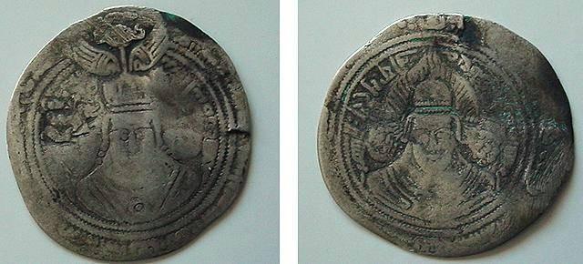 Ancient Coins - HUNNIC TRIBES, Hephthalites. Vasu Deva & Mardanshah. AR drachm, 2.48 grams, Circa 7th Century AD. Göbl Hunnen Em. 216, In almost Fine condition.