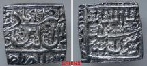 World Coins - 269FF7X) MUGHAL: Akbar I, 1556-1605 AD, Square rupee, 11.30 grms, 19 x 19 mm, mint of UJJAIN DATED 995 AH, type KM-82, in superb XF condition;