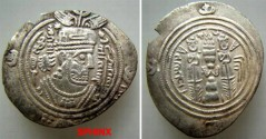 "World Coins - 301EH1) ISLAMIC, ARAB-SASANIAN, UBAYD ALLAH b. ZIYAD, CIRCA 55-64 AH, AR DRACHM, WEIGHT 2.87 GRMS, 31 X 26 MM,  MINTED AT "" COURT "" YEAR 62 h, WITH BISMILLAH IN THE OBVERSE MARGIN,"