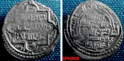 World Coins - 163RG8) MONGOL, ABU SAID, 716-736 AH / 1316-1335 AD, AR DOUBLE DIRHAM TYPE C MIHRAB TYPE, MINT OF BARDA' (RARE), DATED 719 AH, ALBUM # 2200.1; IN FINE CONDITION;