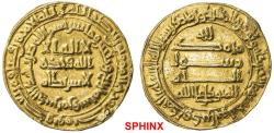 World Coins - 431ELK19) ABBASID: al-Mutawakkil, 847-861 , AV dinar (4.24 gr), Marw, AH 234, A-229.1, Lavoix ----, early type, without the heir-apparent, lovely strike, EF.