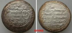 World Coins - 337RG8) BUWEYHIDS, SAMSAM AL-DAWLA ABU KALINJAR AL MARZUBAN, AS RULER IN FARS AND KIRMAN, 380-388 AH / 990-998 AD, AS NOMINAL VASSAL OF FAKHR AL-DAWLA AND CITING HIM, AR DIRHAM, ST