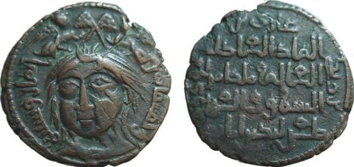 Ancient Coins - 1407EC) ZENGID ATABEGS OF MOSUL, SAIF AL-DIN GHAZI, 565-576 AH / 1170-1180 AD, AE DIRHAM, 29 MM, 12.87 GRMS, FACING BUST WITH TWO ANGELS ABOVE;  TYPE SS  # 60 ; ALBUM TYPE # 1861.1