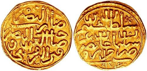 Ancient Coins - ISLAMIC DYNASTIES. Ottomans. Selim II. 1566-1574. AV Sultani (19mm, 3.48 gm). Jezayir mint. Dated 974 AH (1566 AD).