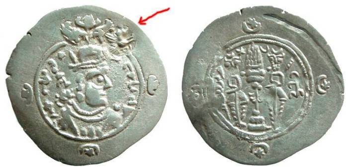 Ancient Coins - 116EB)  TURCO-HEPHTALITE TRIBES, circa 650-700 AD, AR Drachm 32.5 MM, 4.01 GRMS, of YAZDAGARD III, SAKASTAN, RY 10,  bust head right wearing elaborate crown, rev. traditional fire