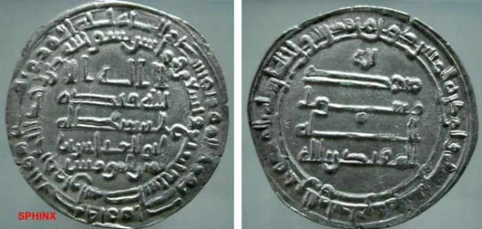 Ancient Coins - 428RE8) THE ABBASID CALIPHATE, THIRD PERIOD, AL-MUQTADIR, 295-320 AH / 908-932 AD, AR DIRHAM STRUCK AT THE MINT OF WASIT( IN PRESENT DAY IRAQ)  IN SHARP XF CONDITION.