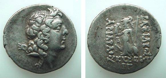 Ancient Coins - 608KF) Cappadocia: Kings of: Ariarathes IX EUSEBES PHILOPATOR, 101-87 BC. Silver drachm. 3.97 grams, 22mm.Young head of kind right; Athena stdg. Left with Nike,spear and shield. VF