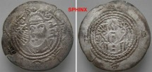 World Coins - 488MM2) EASTERN SISTAN SERIES; AL-LAYTH, 802 AD, AR DRACHM, 31 MM, 3.08 GRMS, NM, ND, C/M  ON ANONYMOUS ZARANJ ISSUE, ALBUM B90 ON A80, VF CONDITION, RARE.