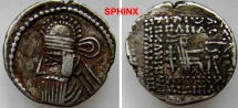 Ancient Coins - 673HR6) PARTHIA, Kings of. Vologases IV. 147-191 AD. AR Drachm (3.55 gm). Ekbatana mint. Diademed bust left, rectangular beard /   Archer seated right, holding bow, foot engraved
