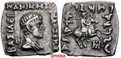 Ancient Coins - 226CGF19) BAKTRIA, Indo-Greek Kingdom. Philoxenos Aniketos. Circa 125-110 BC. AR Drachm (15x15mm, 2.42 g, 12h). Diademed and draped bust right / King in military attire on horsebac