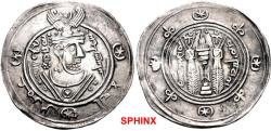 World Coins - 622CKE7X) 'Abbasid Caliphate. temp. Al-Mahdi. AH 158-169 / AD 775-785. AR Hemidrachm (24mm, 1.31 g, 3h). Issue of 'Umar   ibn al-'Alā, governor of Tabaristan. Tabaristan mint. EF