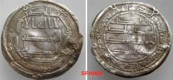 World Coins - 24EC2) THE UMAYYAD CALIPHATE, MARWAN II, 127-132 AH/ 744-750 AD, AR DIRHAM STRUCK AT THE MINT OF WASIT IN THE YEAR 130 AH  ALBUM # 142;  IN FINE CONDITION.