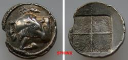 Ancient Coins - 673KG19) MACEDON, Akanthos. Circa 470-390 BC. AR Tetrobol (15mm, 2.24 g). Forepart of bull left, head right; swastika and olive spray above / Quadripartite incuse square VF