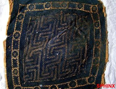 Ancient Coins - 474COP) Large square Coptic textile fragment from a tunic